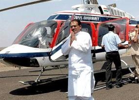 दिग्विजय सिंह के खरीदे हेलिकॉप्टर्स को 15 साल से चला रहे हैं शिवराज