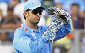 धोनी ने एक मैच में बनाए दो वर्ल्ड रिकॉर्ड, रचा इतिहास, भारतीय खिलाड़ियों को पछाड़ा