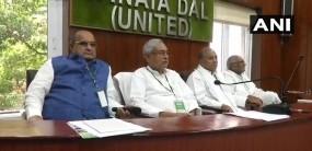 BJP का साथ नहीं छोड़ेंगे नीतीश, लोकसभा चुनाव के लिए दिया 17-17 सीट का फॉर्मूला