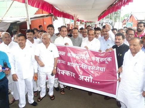 नाणार परियोजना के विरोध में विपक्ष का हंगामा, किसानों की मांगों को लेकर किया प्रदर्शन