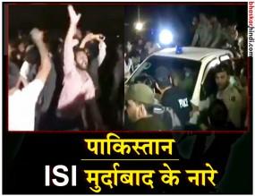 पाकिस्तान में सेना मुख्यालय के सामने लोगों ने लगाए ISI मुर्दाबाद के नारे