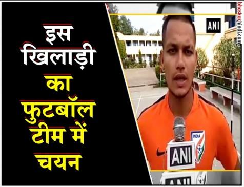 यूपी : खिलाड़ी निशु कुमार ने मुजफ्फरनगर का नाम किया रोशन, हासिल की ये कामयाबी
