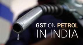 GST के दायरे में आएंगे पेट्रोल-डीजल, परिषद तय करेगी लागू करने की तारीख