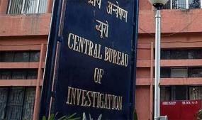 PNB घोटाला मामला : एक आरोपी को CBI कोर्ट से मिली जमानत