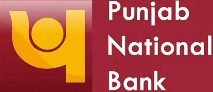 PNB ने वसूली 151.66 करोड़ की पेनल्टी, मिनिमम बैलेंस न रखने पर लगा जुर्माना