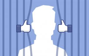 फेसबुक पर अश्लील मैसेज करने वाला युवक गिरफ्तार, अश्लील बातें करने पर डेढ़ साल की सजा