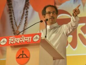 राहुल गांधी ने उद्धव ठाकरे को किया बर्थ-डे विश, कांग्रेस ने किया रिट्वीट