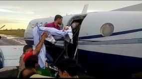 सतना : दुष्कर्म पीड़ित मासूम को एयर एम्बुलेंस से भेजा गया दिल्ली, जबलपुर मेडिकल कॉलेज की टीम ने किया परीक्षण