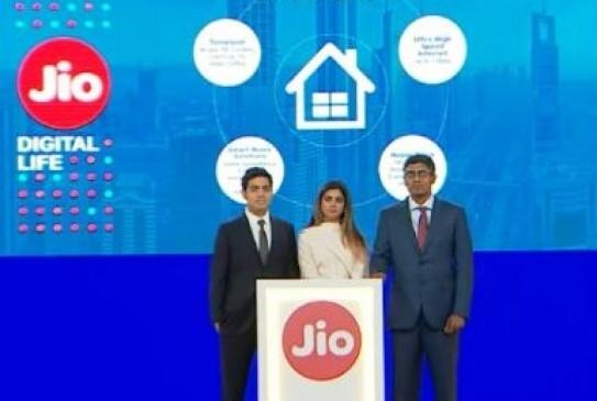 Jio का बड़ा ऐलान, अब पुराने फोन के बदले 500 रुपए में नया जियो फोन