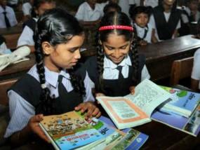 बंद किए जा रहे मराठी स्कूलों के खिलाफ नागपुर में अांदोलन शुरू