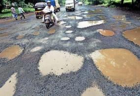 बारिश में रुलाने लगीं सड़कें, डगमगाने लगे वाहन, दुर्घटनाओं की आशंका बढ़ी