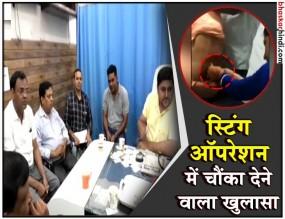 यूपी : शामली में 8वीं पास कर रहा था इलाज, वीडियो वायरल होते ही हरकत में आई सरकार