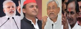 BJP को एक राष्ट्र एक चुनाव के मुद्दे पर मिला SP, JDU और TRS का साथ