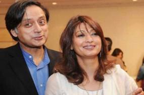 सुनंदा पुष्कर मर्डर केस: शशि थरूर ने कोर्ट में दाखिल की अग्रिम जमानत याचिका