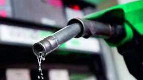 36 दिन तक स्थिर रहने के बाद लगातार तीसरे दिन बढ़ी पट्रोल की कीमत