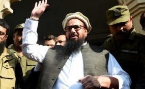 पाकिस्तान चुनाव : आतंकियों की राजनीति में एंट्री पर अमेरिका ने जताई चिंता