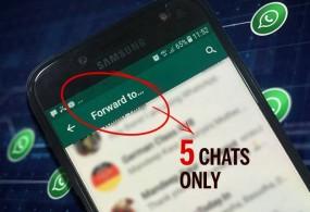 अब व्हाट्सऐप पर सिर्फ 5 लोगों को कर सकेंगे मैसेज फॉरवर्ड!