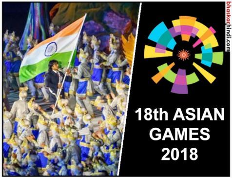 एशियन गेम्स का धमाकेदार आगाज, नीरज चोपड़ा के नेतृत्व में भारतीय दल स्टेडियम पहुंचा