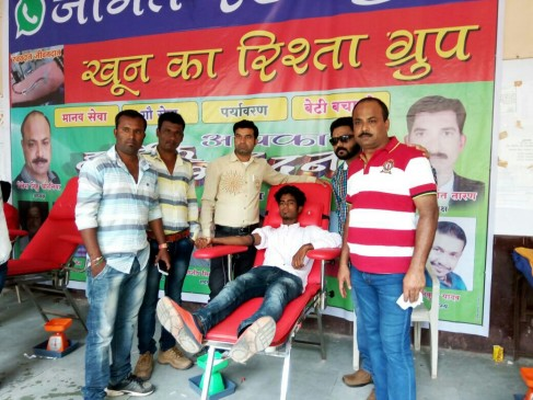 Whatsapp से मिली 955 को नई जिंदगी, सदस्य कर रहे रक्तदान
