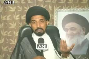 शिया मौलवी की अपील, अटल जी के निधन पर सादगी से मनाएं बकरीद