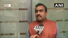 35-A पर सुनवाई को लेकर हल्ला करने वालों को बीजेपी नेता राम माधव ने दिया जवाब