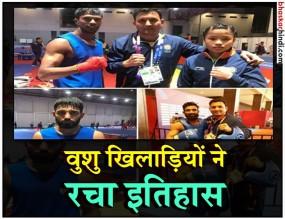 Asian Games 4th Day: एक गोल्ड और चार ब्रॉन्ज के साथ 15 हुई भारत के पदकों की संख्या