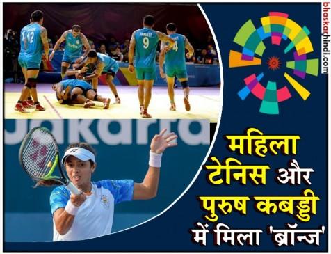 Asian Games: शार्दुल ने भारत को दिलाया सिल्वर, अंकिता को ब्रॉन्ज, कबड्डी में लगा झटका