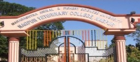महाराष्ट्र पशु व मत्स्य विज्ञान विश्वविद्यालय के कर्मचारियों के लिए आश्वासित प्रगति योजना लागू