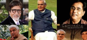 जयंती : जब म्यूजिक वीडियो के लिए एक मंच पर आए थे अटल जी, शाहरुख और जगजीत