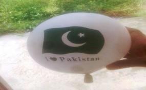 स्वतंत्रता दिवस से पहले राजस्थान में मिले पाकिस्तानी गुब्बारे, लिखा है पाकिस्तान आई लव