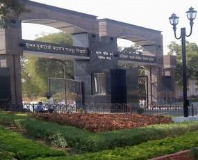 यूनिवर्सिटी कैंपस में शुरू होगा चक्रधर स्वामी अध्यासन केंद्र, लगेगी स्वामी विवेकानंद की प्रतिमा
