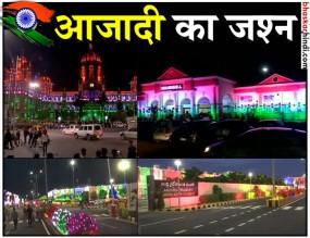 स्वतंत्रता दिवस की पूर्व संध्या पर जगमगाया पूरा देश, देखें तस्वीरें...