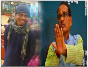 जानिए पाकिस्तान से लौटे युवक ने सीएम शिवराज सिंह को क्यों दी जान से मारने की धमकी