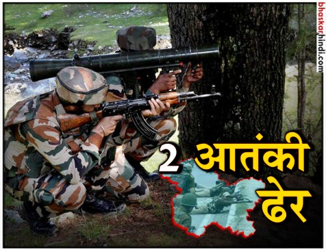 जम्मू कश्मीर के अनंतनाग में सेना और आतंकियों के बीच एनकाउंटर, दो आतंकी मारे गए