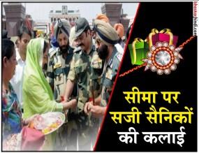 महिलाओं ने देश की रक्षा करने वाले जवानों को बांधी राखी, पीएम मोदी ने दी शुभकामनाएं