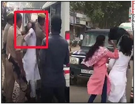 VIDEO : छात्राओं ने अमित शाह को दिखाए काले झंडे, पुलिस ने बाल पकड़कर पीटा