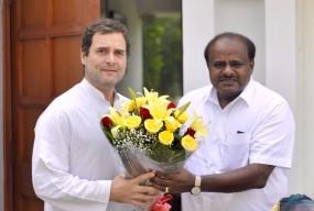 कर्नाटक सरकार के 100 दिन पूरे, कुमारस्वामी बोले - मेरे काम से राहुल जी खुश