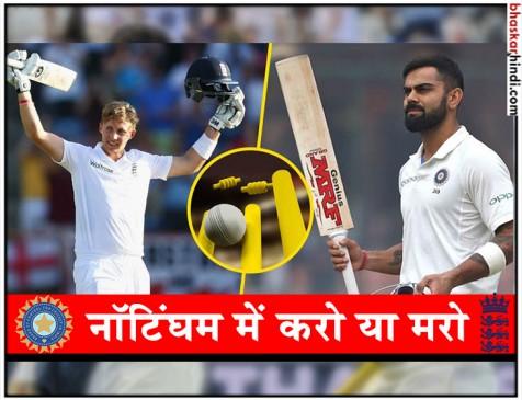 इंग्लैंड-इंडिया का तीसरा टेस्ट: इंग्लैंड ने जीता टॉस, पहले गेंदबाजी का फैसला