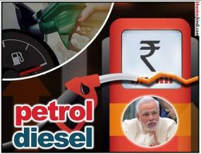 दूसरे देशों को आधी कीमत पर पेट्रोल-डीज़ल बेच रही मोदी सरकार : RTI