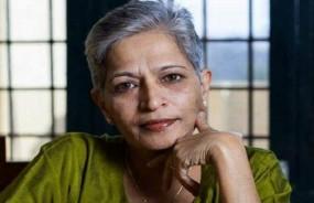 पत्रकार गौरी लंकेश के हत्यारों की तलाश मेंमहाराष्ट्र पहुंची कर्नाटक SIT