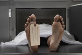 केरल के एक घर में दफन मिले परिवार के चार लोग, काला जादू बना मौत का कारण !