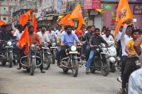 महाराष्ट्र बंद : अकोला शत-प्रतिशत बंद, निकाली रैली, किया रास्ता रोको आंदोलन