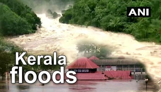 केरल में स्वास्थ्य सुविधाएं दुरुस्त करने के लिए महाराष्ट्र ने उठाए कदम