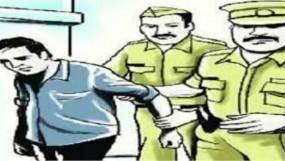 रंगदारी न देने पर मारपीट करने वाला MNS नगरसेवक गिरफ्तार