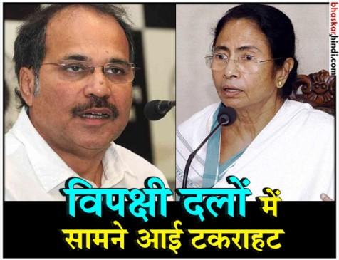 NRC: पश्चिम बंगाल कांग्रेस अध्यक्ष बोले- अवसरवादी नेता है ममता, कांग्रेस को खा जाएंगी