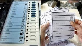 चुनाव आयोग जाएंगे 17 विपक्षी दल, बैलेट पेपर से मतदान की करेंगे मांग