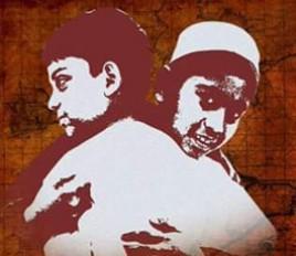 श्रावणी एकादशी पर मुस्लिमों ने दिया एकता का परिचय, नहीं दी गई कुर्बानी