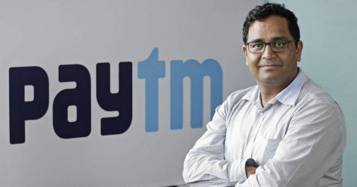 Paytm की बैंकों से ज्यादा मुनाफा देने वाली नई स्कीम जल्द होगी लॉन्च