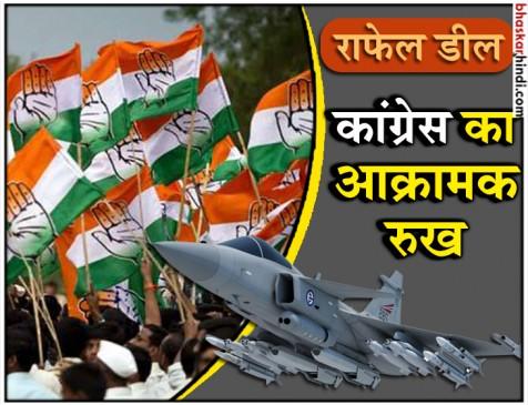 राफेल डील: दिल्ली में यूथ कांग्रेस का प्रदर्शन, कार्यकर्ताओं ने घेरा पीएम हाउस
