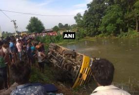 UP: सिद्धार्थनगर में गड्ढे में पलटी स्कूल बस, 20 बच्चे घायल